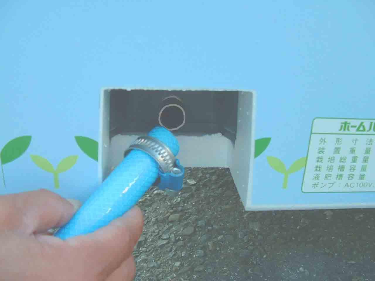 補水器設置0028