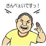 imagesっじょp