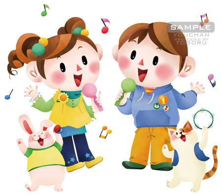nagaoka_karaoke_cover.jpg