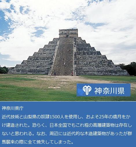 wwwps4jp10883.jpg
