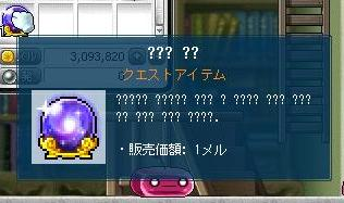 画像0011103001