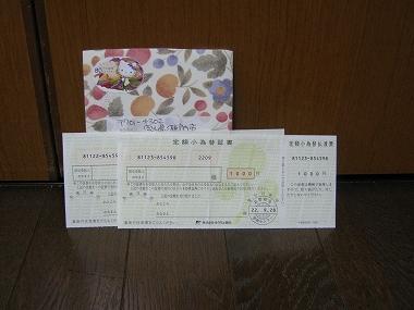 005_20101124133648.jpg