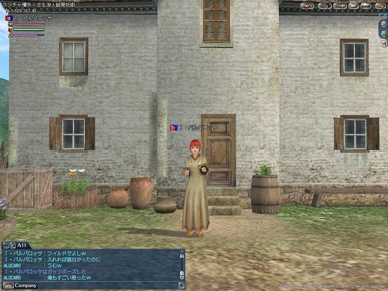 開拓地1号邸