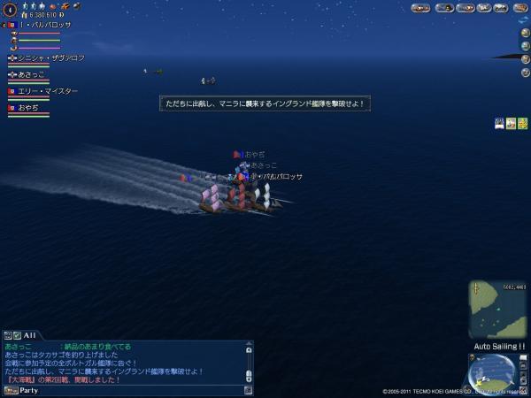 2011夏の大海戦2日目