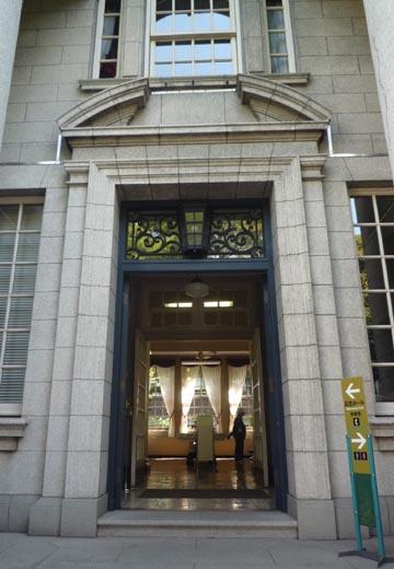 横浜開港資料館旧館中庭側玄関