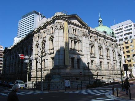 神奈川県立歴史博物館側面