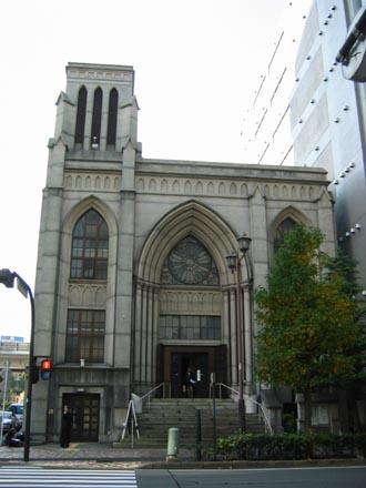 横浜指路教会正面