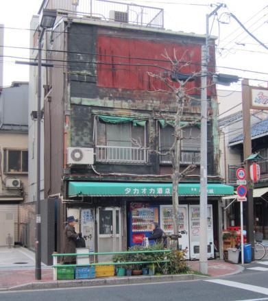 高岡酒店②