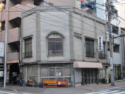 台東1-14増子事務所①
