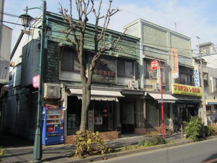 南品川6-7みの屋海苔店