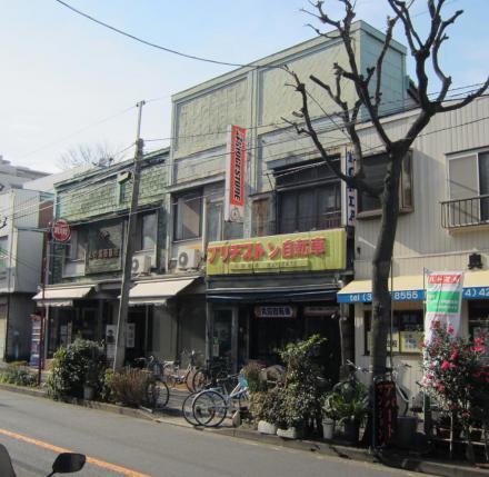 南品川6-7みの屋海苔店②