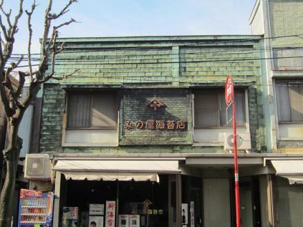 南品川6-7みの屋海苔店⑤