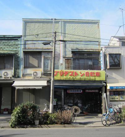 南品川6-7みの屋海苔店⑧