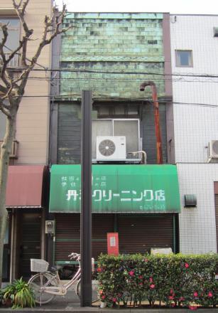 南品川4-17丹波クリーニング店①