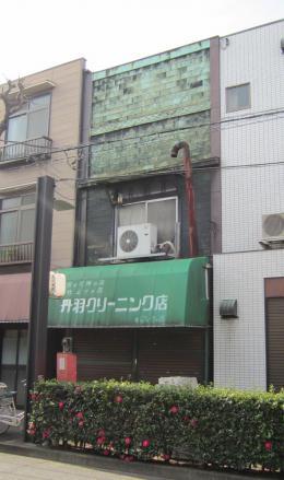 南品川4-17丹波クリーニング店②