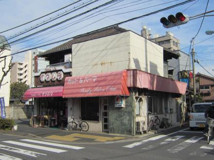 南品川4-4 イマムラ②