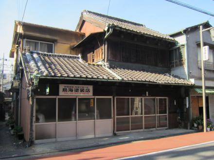 東大井2-4 鳥海塗荘店①