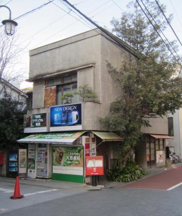 東大井2-25 小池商店①