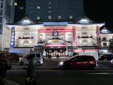 新歌舞伎座①