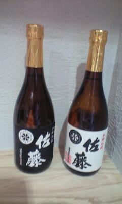 oiwaitenjijou3