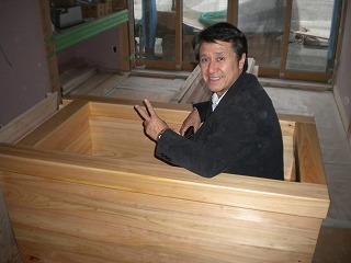 hinokifuro3