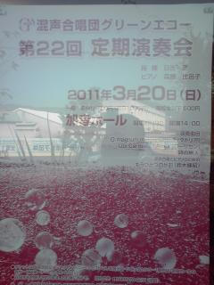 20110203