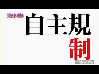 kiss×sis 第01話「ワンダフルデイズ」(先行放送).flv_000545866