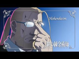 鋼の錬金術師 FULLMETAL ALCHEMIST 第50話「セントラル動乱」.flv_000695945