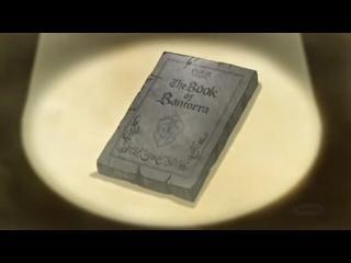 戦う司書 The Book of Bantorra 第27話(最終回)「世界の力」.flv_001408740