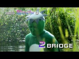 荒川アンダー ザ ブリッジ 第01話「BRIDGE」.flv_001428468
