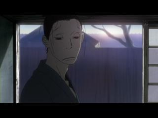 さらい屋五葉 第01話「形ばかりの」.flv_000416332