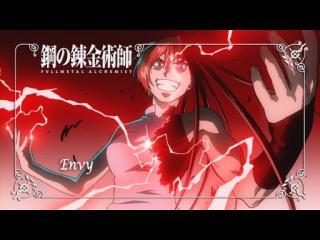 鋼の錬金術師 FULLMETAL ALCHEMIST 第53話「復讐の炎」.flv_000929303