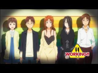 WORKING!! 第04話「相馬、さわやかすぎる青年」.flv_000963754