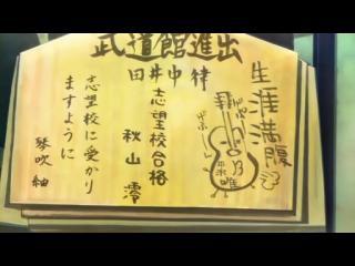 けいおん!! 第04話「修学旅行!」.flv_000536577