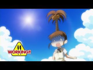 WORKING!! 第05話「ある風邪の日に…、いつもと違うワグナリア」.flv_000505580