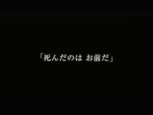 Angel Beats! 第06話「Family Affair」.mp4_001274356