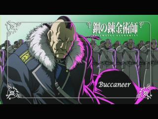 鋼の錬金術師 FULLMETAL ALCHEMIST 第58話「ひとばしら」.mp4_000773230