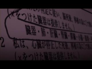 Angel Beats! 第09話「In Your Memory」.flv_000883048