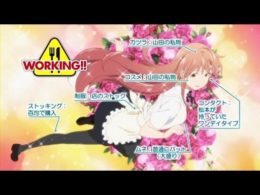 WORKING!! 第09話「ことりちゃん登場!!」.flv_000593677