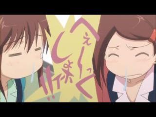 kiss×sis 第10話「とうとう本番!」.flv_000836836