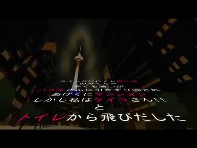 四畳半神話大系 第08話「読書サークル「SEA」」.3gp_000990782