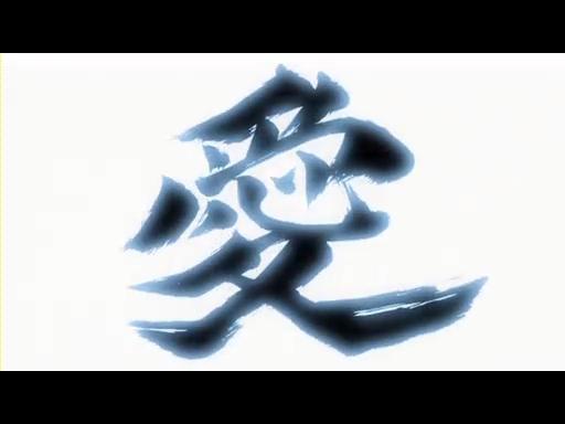 いちばんうしろの大魔王 第11話「女たちの最終決戦」.mp4_001208665