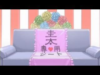 kiss×sis 第11話「いい日、ダメだし!」.flv_000779153
