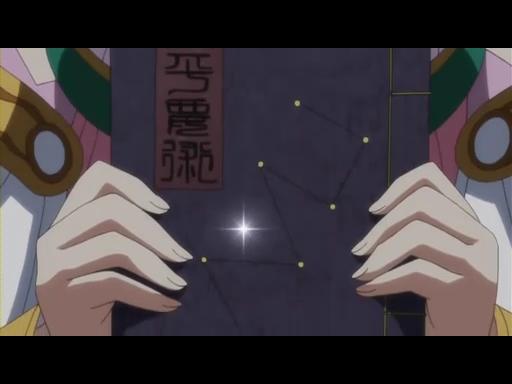 真・恋姫†無双?乙女大乱? 第12話(最終話)「群雄、于吉を討たんとするのこと」.flv_001306221