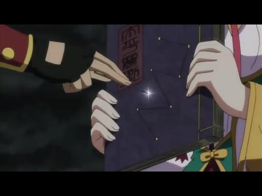 真・恋姫†無双?乙女大乱? 第12話(最終話)「群雄、于吉を討たんとするのこと」.flv_001316732