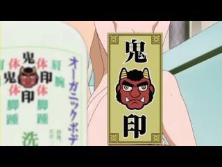 B型H系 第12話(最終回)「僕らのために世界は回る さよなら…B型H系/天使になった山田!さらば!B型H系!!」.flv_001228978