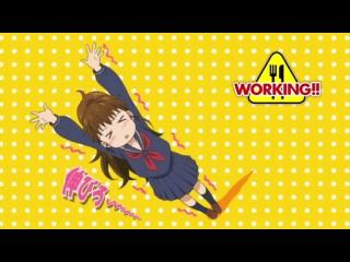 WORKING!! 第12話「なぜか!?の決戦前夜。種島の恩返し」.flv_000444944