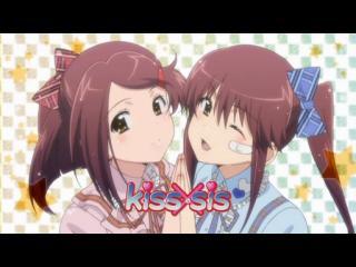 kiss×sis 第12話(最終回)「いち、にの、3P!」.flv_000816273