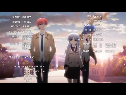 Angel Beats! 第13話(最終回)「Graduation」.flv_001402025