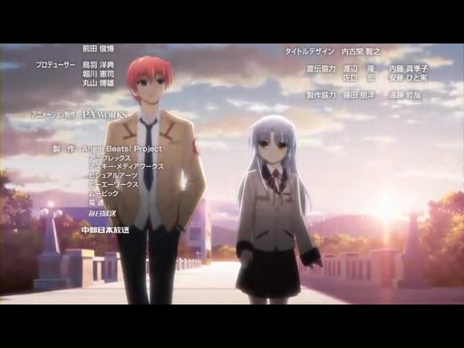 Angel Beats! 第13話(最終回)「Graduation」.flv_001406738